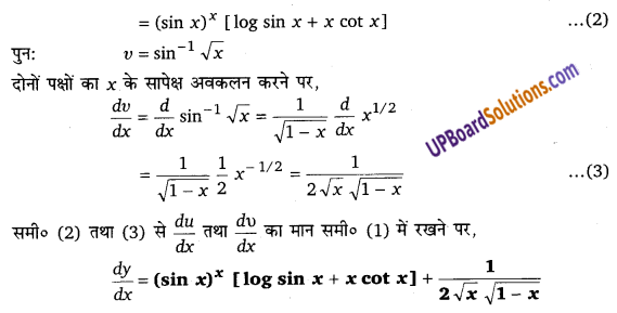 UP Board Solutions for Class 12 Maths Chapter 5 Continuity and Differentiability image 137