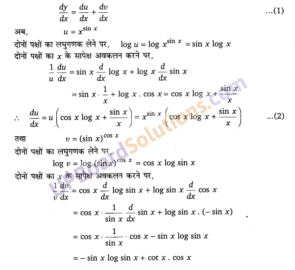UP Board Solutions for Class 12 Maths Chapter 5 Continuity and Differentiability image 138