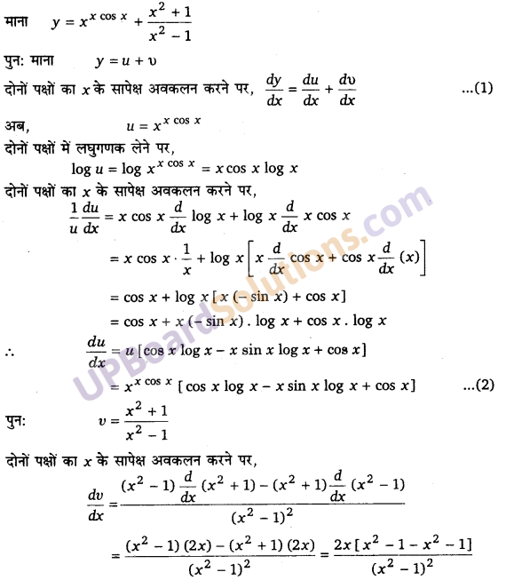 UP Board Solutions for Class 12 Maths Chapter 5 Continuity and Differentiability image 141