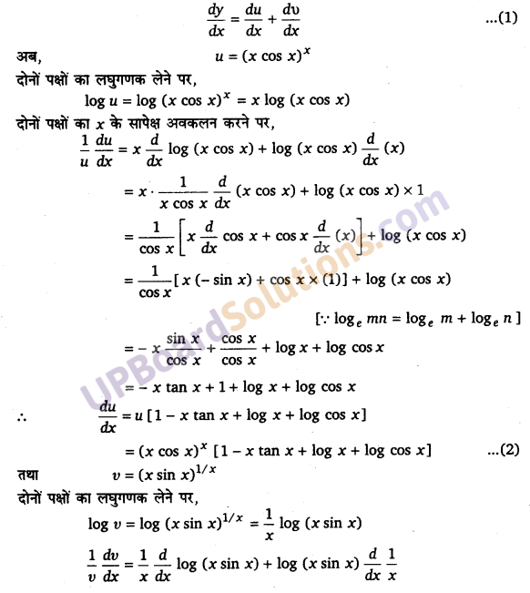 UP Board Solutions for Class 12 Maths Chapter 5 Continuity and Differentiability image 143