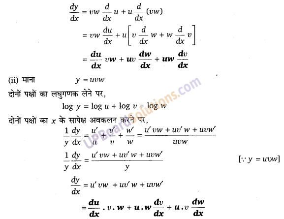 UP Board Solutions for Class 12 Maths Chapter 5 Continuity and Differentiability image 155