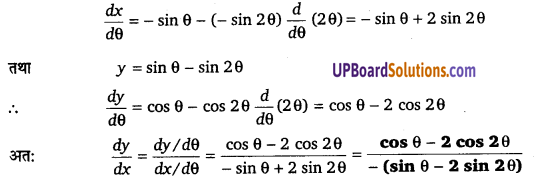 UP Board Solutions for Class 12 Maths Chapter 5 Continuity and Differentiability image 160