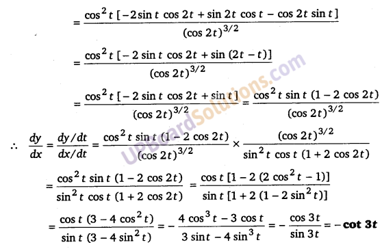 UP Board Solutions for Class 12 Maths Chapter 5 Continuity and Differentiability image 166