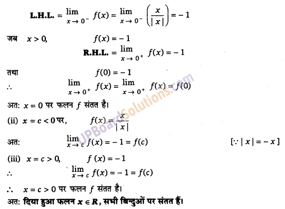 UP Board Solutions for Class 12 Maths Chapter 5 Continuity and Differentiability image 18