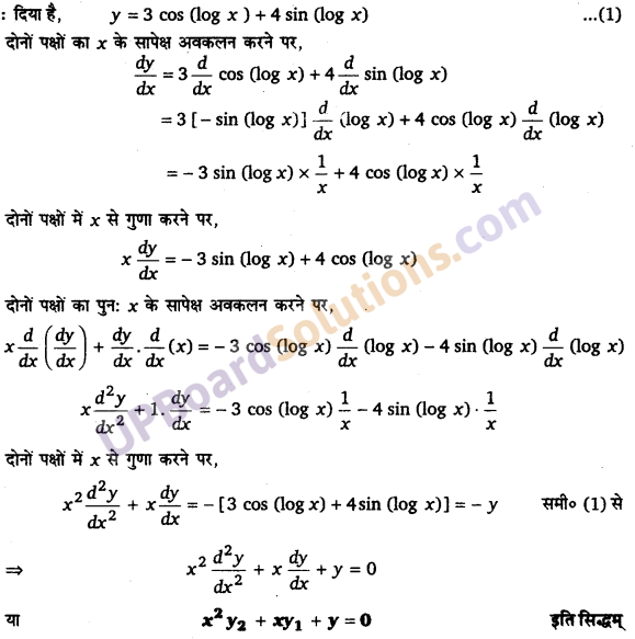 UP Board Solutions for Class 12 Maths Chapter 5 Continuity and Differentiability image 189