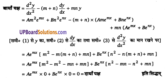 UP Board Solutions for Class 12 Maths Chapter 5 Continuity and Differentiability image 192