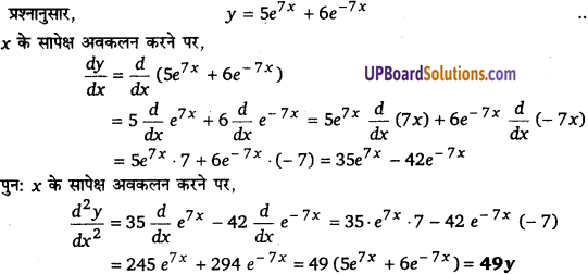 UP Board Solutions for Class 12 Maths Chapter 5 Continuity and Differentiability image 194