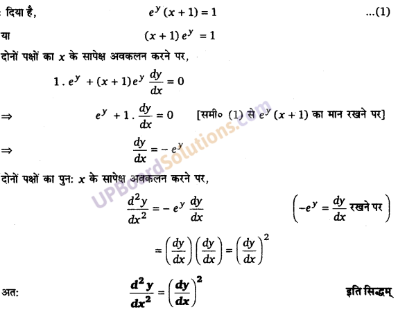 UP Board Solutions for Class 12 Maths Chapter 5 Continuity and Differentiability image 196