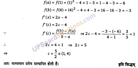 UP Board Solutions for Class 12 Maths Chapter 5 Continuity and Differentiability image 201