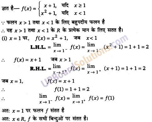 UP Board Solutions for Class 12 Maths Chapter 5 Continuity and Differentiability image 20
