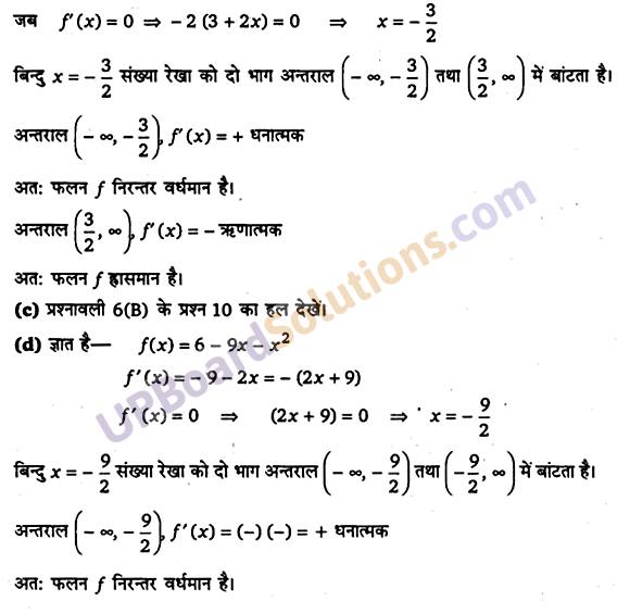 UP Board Solutions for Class 12 Maths Chapter 6 Application of Derivatives image 27
