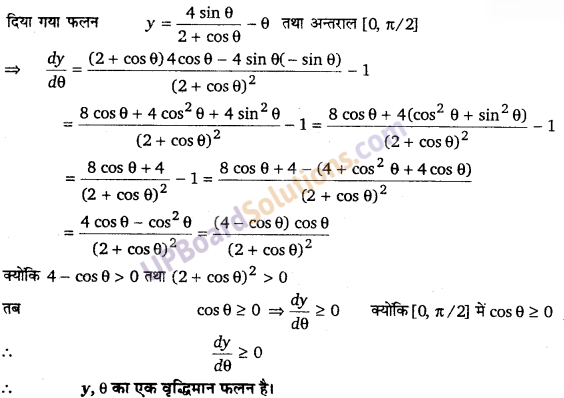 UP Board Solutions for Class 12 Maths Chapter 6 Application of Derivatives image 35