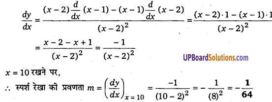 UP Board Solutions for Class 12 Maths Chapter 6 Application of Derivatives image 47
