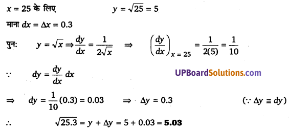 UP Board Solutions for Class 12 Maths Chapter 6 Application of Derivatives image 85