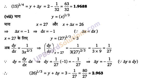 UP Board Solutions for Class 12 Maths Chapter 6 Application of Derivatives image 90