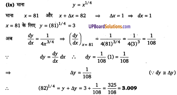 UP Board Solutions for Class 12 Maths Chapter 6 Application of Derivatives image 92
