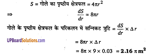 UP Board Solutions for Class 12 Maths Chapter 6 Application of Derivatives image 102