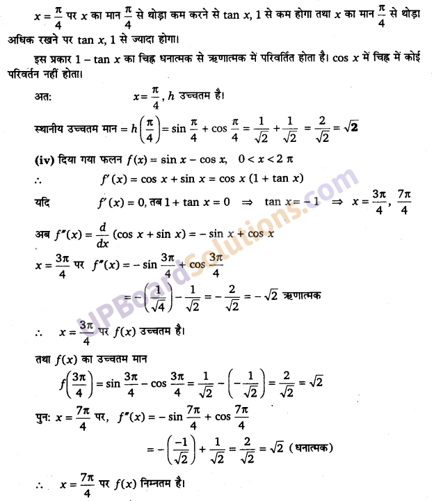 UP Board Solutions for Class 12 Maths Chapter 6 Application of Derivatives image 107