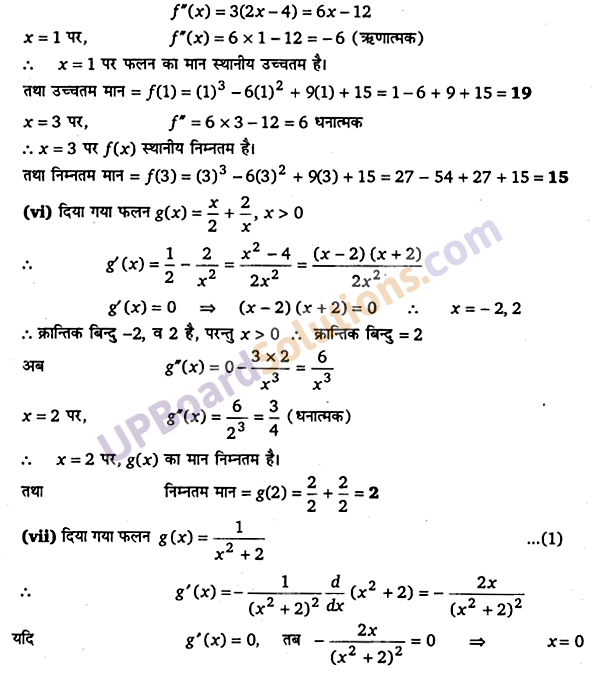 UP Board Solutions for Class 12 Maths Chapter 6 Application of Derivatives image 109