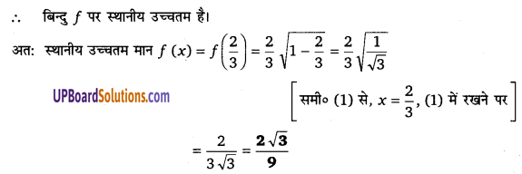 UP Board Solutions for Class 12 Maths Chapter 6 Application of Derivatives image 111