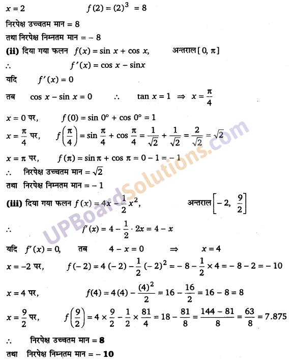 UP Board Solutions for Class 12 Maths Chapter 6 Application of Derivatives image 114