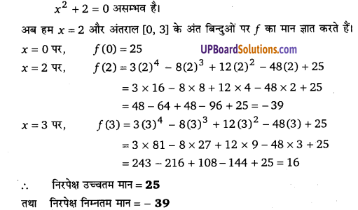 UP Board Solutions for Class 12 Maths Chapter 6 Application of Derivatives image 116