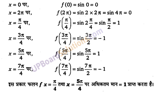 UP Board Solutions for Class 12 Maths Chapter 6 Application of Derivatives image 118