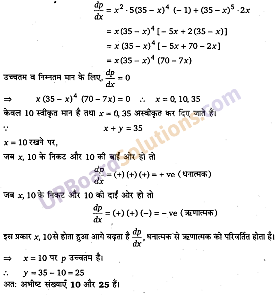 UP Board Solutions for Class 12 Maths Chapter 6 Application of Derivatives image 124
