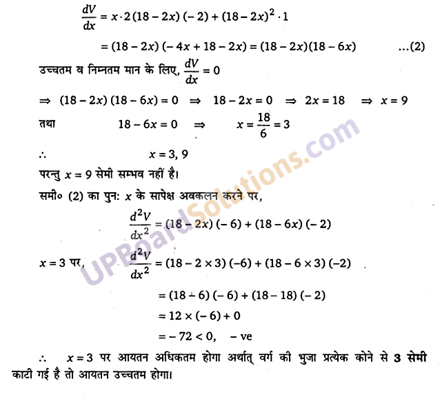 UP Board Solutions for Class 12 Maths Chapter 6 Application of Derivatives image 127
