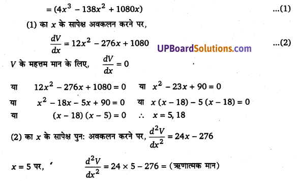 UP Board Solutions for Class 12 Maths Chapter 6 Application of Derivatives image 129