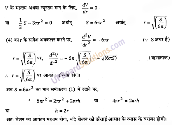 UP Board Solutions for Class 12 Maths Chapter 6 Application of Derivatives image 132