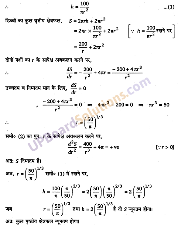 UP Board Solutions for Class 12 Maths Chapter 6 Application of Derivatives image 133