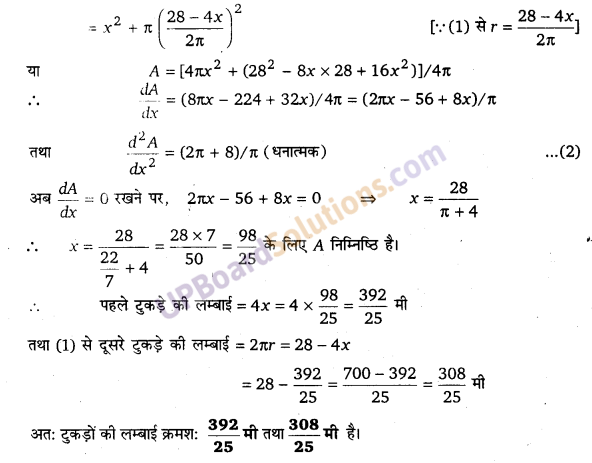 UP Board Solutions for Class 12 Maths Chapter 6 Application of Derivatives image 134