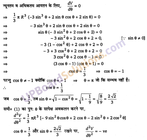 UP Board Solutions for Class 12 Maths Chapter 6 Application of Derivatives image 136