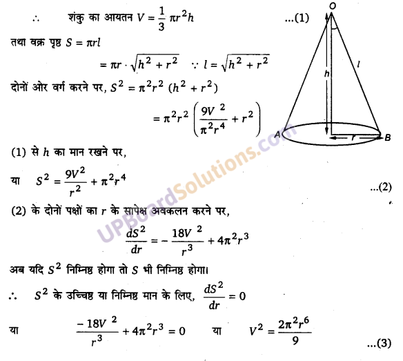 UP Board Solutions for Class 12 Maths Chapter 6 Application of Derivatives image 138