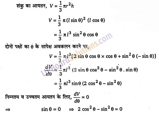 UP Board Solutions for Class 12 Maths Chapter 6 Application of Derivatives image 140