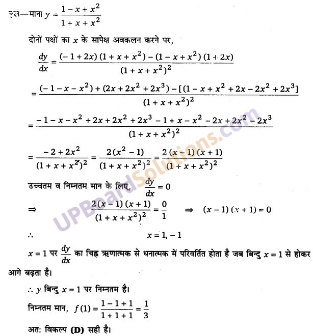 UP Board Solutions for Class 12 Maths Chapter 6 Application of Derivatives image 146