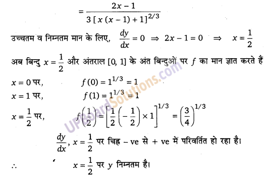 UP Board Solutions for Class 12 Maths Chapter 6 Application of Derivatives image 148