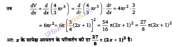 UP Board Solutions for Class 12 Maths Chapter 6 Application of Derivatives image 17