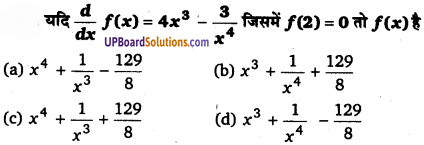 UP Board Solutions for Class 12 Maths Chapter 7 Integrals image 30