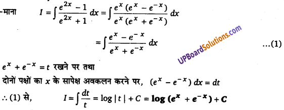 UP Board Solutions for Class 12 Maths Chapter 7 Integrals image 67