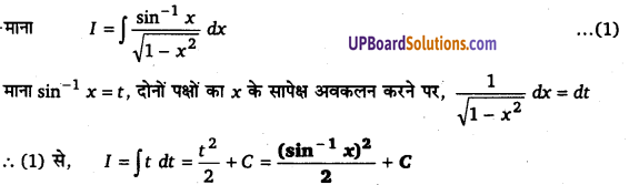 UP Board Solutions for Class 12 Maths Chapter 7 Integrals image 73