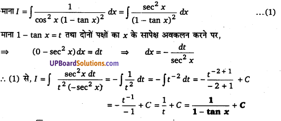 UP Board Solutions for Class 12 Maths Chapter 7 Integrals image 77