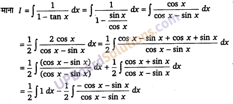 UP Board Solutions for Class 12 Maths Chapter 7 Integrals image 92