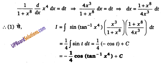 UP Board Solutions for Class 12 Maths Chapter 7 Integrals image 102