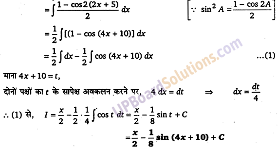 UP Board Solutions for Class 12 Maths Chapter 7 Integrals image 107