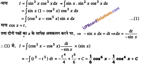 UP Board Solutions for Class 12 Maths Chapter 7 Integrals image 111