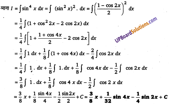 UP Board Solutions for Class 12 Maths Chapter 7 Integrals image 118