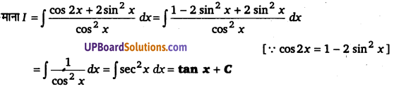 UP Board Solutions for Class 12 Maths Chapter 7 Integrals image 132