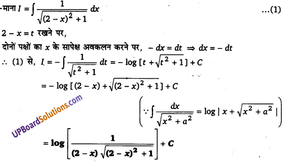 UP Board Solutions for Class 12 Maths Chapter 7 Integrals image 150